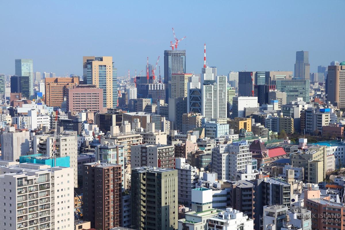 Chiyoda Ward in Tokyo, Japan
