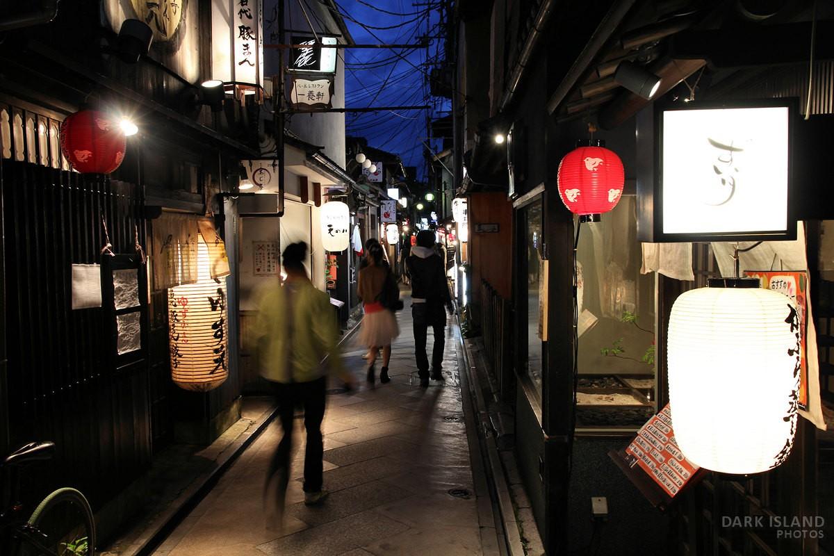 Pontocho district in Kyoto, Japan